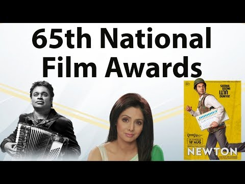 65th National Film Awards - Complete winners list, analysis & previous records- Current affairs 2018