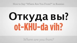 "Say ""Where Are You From"" in Russian 