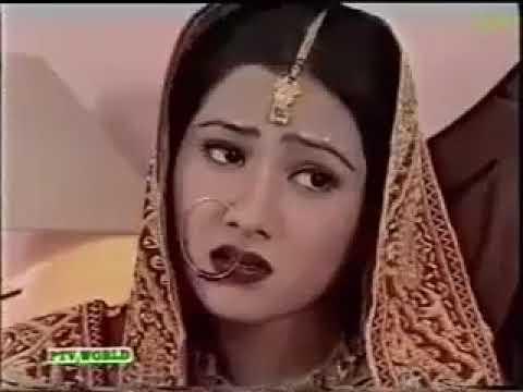 Ptv drama serial haqeeqat last episode sevenpad.