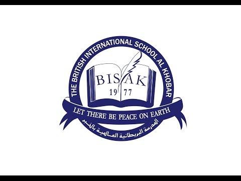 The British International School Al-Khobar