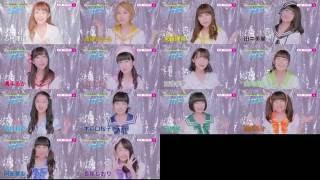 SUPER☆GiRLS、14thシングル『ラブサマ!!!』 2016.08.31発売.