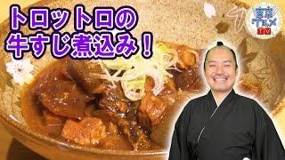 錦糸町 - 自家製のお味噌が自慢!季節のおばんざいが味わえる錦糸町の隠れ家!!(2/3)