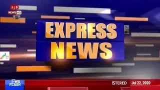 EXPRESS NEWS : Fast News from India & across the World | 28.07.202