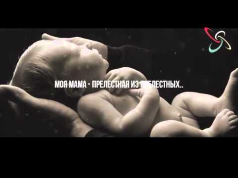Мухаммад Аль-Мукит новый нашид про маму. 2016