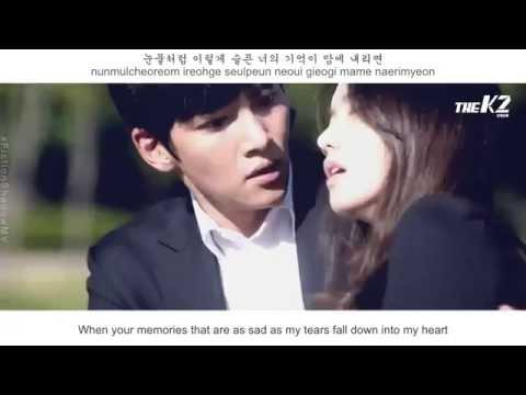 Yoo Sung Eun (유성은) - Sometimes (아주 가끔) FMV (The K2 OST Part 2) (Eng Sub + Rom + Han)