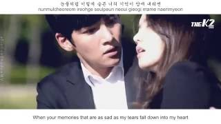 yoo sung eun 유성은 sometimes 아주 가끔 fmv the k2 ost part 2 eng sub rom han