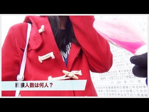顔出しNG女子の経験人数は!乙女の秘事Vol.7