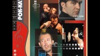 Легенды Русского Рока 90-х - Клипы (часть 1)
