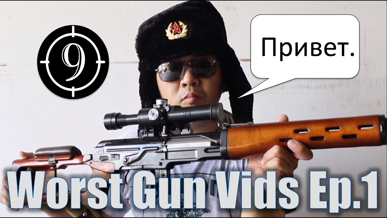 Worst Gun Vids by 9 Hole Reviews (Season 1)