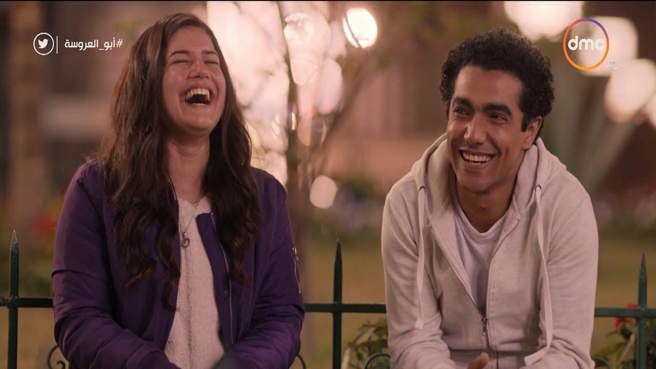 رد فعل أكرم لما عرف إن مافيش أمجد 😍 ( هتتبسطي وتعرفي إيه اللي جوايا ) 😍 #أبو_العروسة