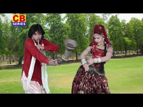 Rajasthani Dj Mix Desi Marwadi Geet - Byan Tejaji Ke...