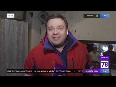 """Программа """"Телекурьер"""". Эфир от 26.03.20"""