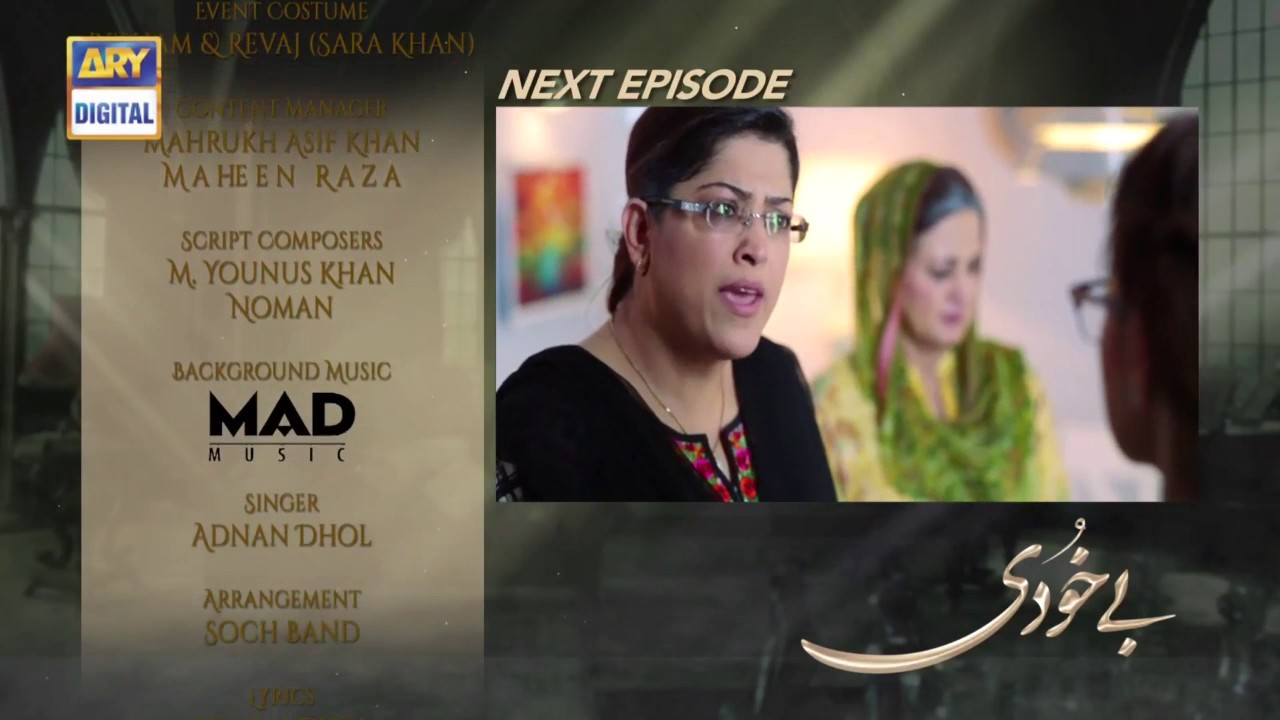 Bay Khudi Episode 22 Teaser - ARY Digital Drama