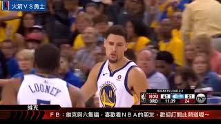 NBA 火箭VS勇士 Game 6Highlights 20180527