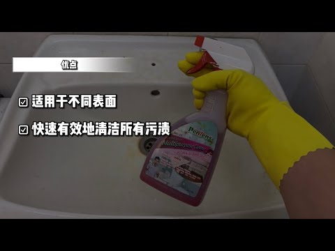 MC-22 MULTIPURPOSE CLEANER SPRAY