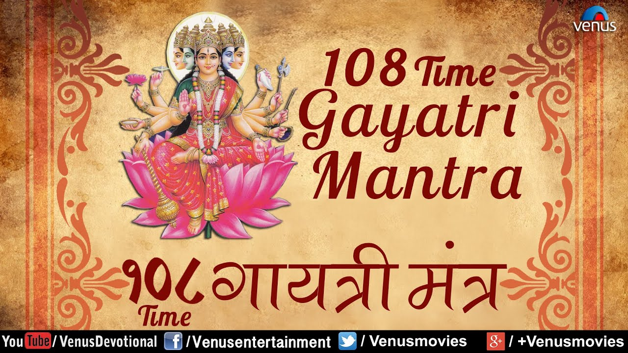 meaning of gayatri mantra Shiva gayatri mantra meaning lyrics in hindi english: it is believed that shiva gayatri manta chanting, the life will be full of happiness, wealth and gayatri word has its origin in the sanskrit phrase gayantam triyate iti, and refers to that mantra which rescues the chanter from all adverse situations that may lead to mortality.