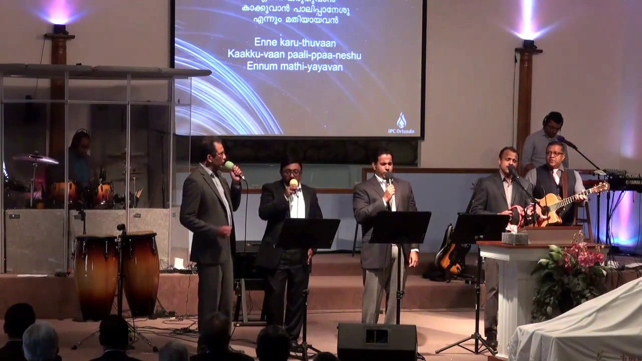 Malayalam Praise & Worship - IPC Orlando Church [3/26/2017]