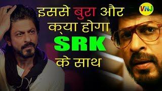 SRK के साथ काम नहीं करना चाहता है ये DIRECTOR | SHAHRUKH KHAN thumbnail