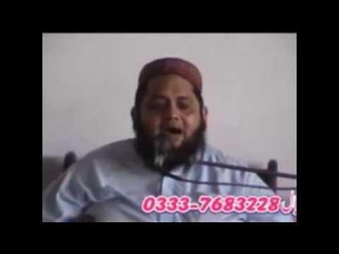 Maulana Qari Abdul Hannan Siddiqi