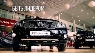 """Официальный дилер Ниссан в Новокузнецке - """"Флай Моторс"""""""