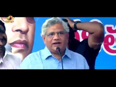 Sitaram Yechury Comments On PM Modi Government Over Nation Development   Mango News