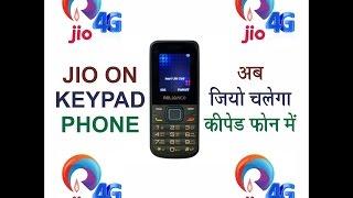 AB RELIANCE JIO CHALEGA KEYPAD PHONE ME/IN HINDI हिन्दी