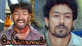 Goripalayam | Goripalayam Movie scenes | Vikranth kills Harish | Vikranth gets emotional