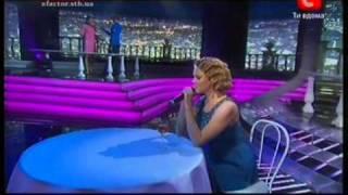 Х- фактор (X-Factor) Мария Рак . Эфир № 7