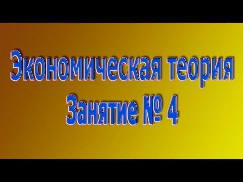 Бухгалтерский учет - Кондраков . - Учебник