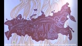 Грифельная доска своими руками(МЕЛОВОЙ ТОМСК Предлагаем: - Меловые грифельные доски, вывески, штендеры, менюхолдеры, стенды - Грифельная..., 2016-08-05T13:58:20.000Z)