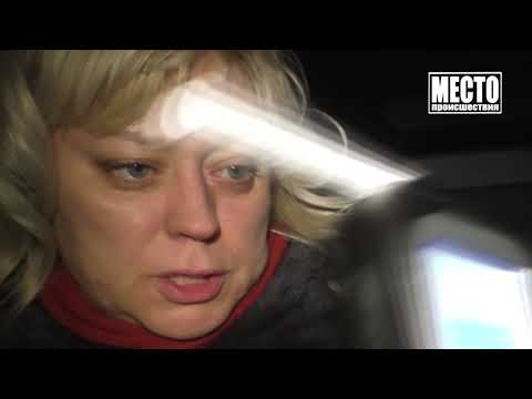 Пьяная дама на Рено, ул  Попова  Место происшествия 01 02 2019