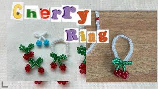 체리 비즈 반지 만들기 cherry beads ring…