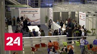 Из-за нехватки вакцин европейцы едут за прививкой в Сербию - Россия 24