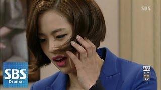 이휘향, 한다민 막말에 따귀 @나만의 당신 30회