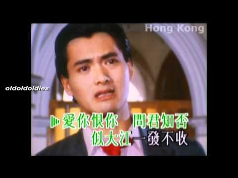 The Shanghai Bund  Frances Yip 葉麗儀【上海灘 】星、港、泰 三語 Tri-Lingual MIX
