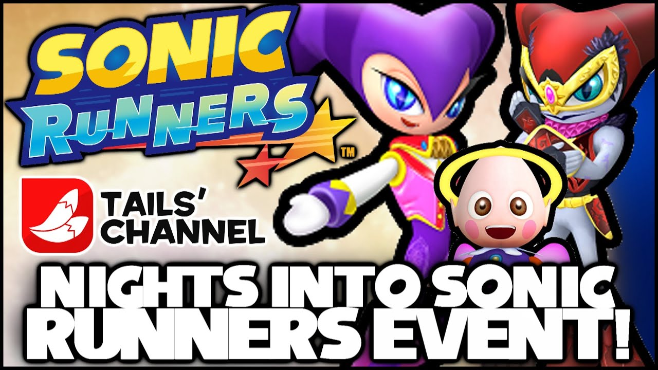 Nights Into Sonic Runners Event Now Live Apple Ios Android