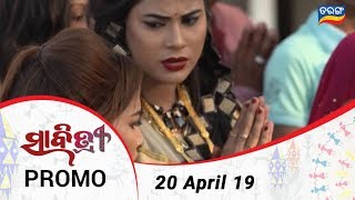 Savitri | 20 April 19 | Promo | Odia Serial - TarangTV