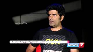 Karundhel Rajesh speaks about