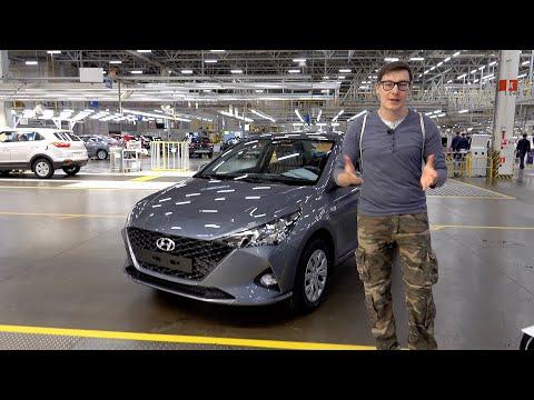 СОЛЯРИС 2020! Первый живой обзор обновленного Hyundai Solaris 2020
