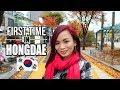 Korea Guide : HONGDAE in SEOUL Popular K Drama Location   Trip to Korea Vlog
