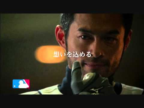 NTT西日本 「CM」 × イチロー 「宣言」 × コブクロ「蜜蜂」