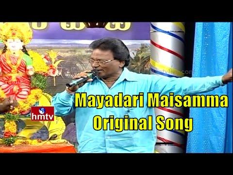 'Mayadari Maisamma' Original Song   Telangana Folk Songs   Marmogina Pata   HMTV