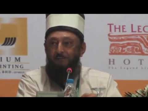 Riba Conference By Sheikh Imran Hosein