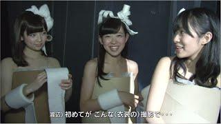 「ときめきアンティーク」MVメイキング映像 / AKB48[公式] thumbnail