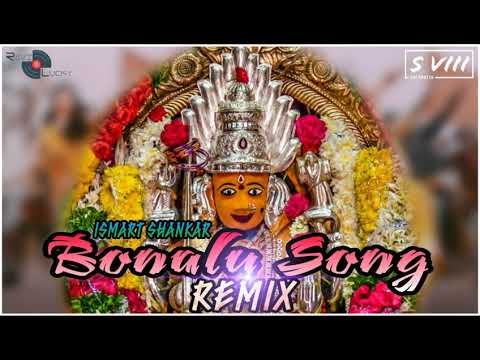 bonalu-||-ismart-shankar-||-remix-||-dj-ravi-lucky-&-dj-sai-naresh