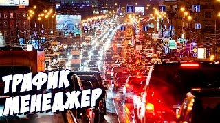 Мод на улучшения дорожного трафика! - Cities: Skylines #44