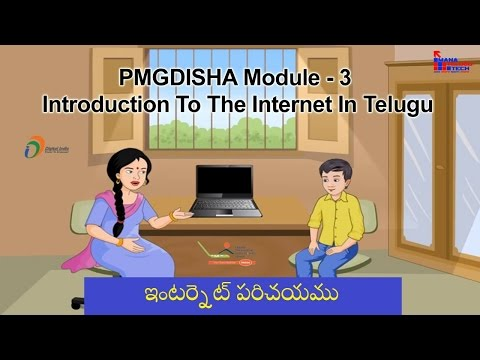 PMGDISHA Training Module 3 Introduction To The Internet In T