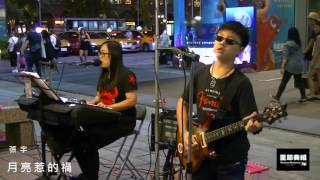 吉他手: Joy Chang (張育程) 12歲...目前就讀桃園市立平鎮國中一年級。2...