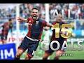 Leonardo Pavoletti - All 15 Goals in 2015/16 with Genoa FC - Welcome to SSC Napoli