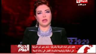 فيديو...أمين شرطة يهاجم لبنى عسل على الهواء